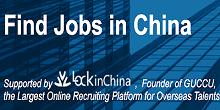 Find Jobs in China image